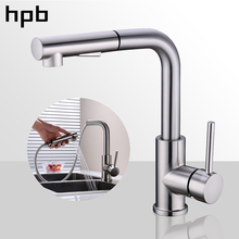 HPB Brushed Nickel Kitchen Pull Out Faucet Swivel Spout Sink Mixer Single Handle Hot And Cold Tap 360 Degree Rotation H4126 high quality 360 degree swivel spout brushed nickle brass hot cold pull out kitchen faucet mixer tap