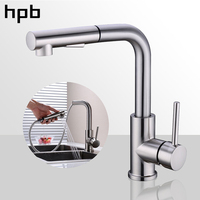 HPB Brushed Nickel Kitchen Pull Out Faucet Swivel Spout Sink Mixer Single Handle Hot And Cold