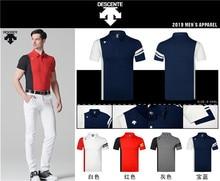 лучшая цена Men Sportswear Short sleeve DESCENTE Golf T-shirt 4colors Golf clothes S-XXL in choice Leisure Golf shirt Free shipping