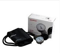 Yuwell 1PC Blood Pressure Monitor Cuff Adult Arm Sphygmomanometer Arm Cuff Nylon Oxford Patient Health Care Monitor Nibp Cuff