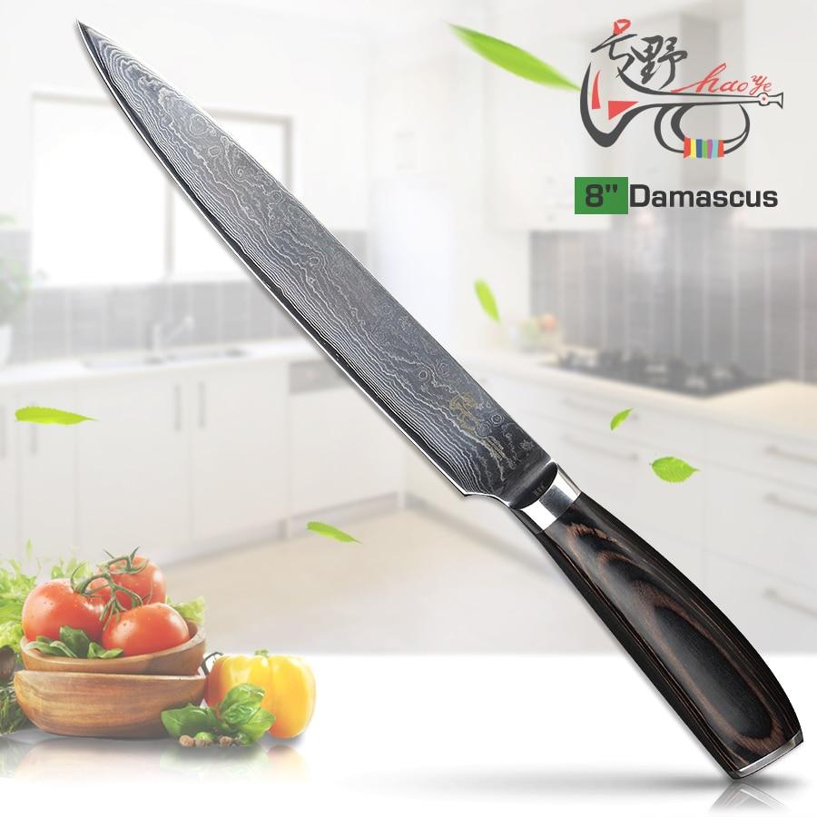 """8 """"palcový sekáček nůž Damaškové kuchyňské nože Japonské krájené maso pěkný ocelový nůž hnědé barvy dřevěné ohyby rukojeť doprava zdarma"""