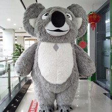 Newest Koala Inflatable Costume For Advertising 2.6M Tall Customize For Adult Suitable For 1.6m To 1.85m Adult Costume