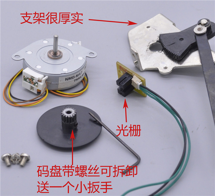 Nmb42 High Speed Permanent Magnet Stepping Motor With
