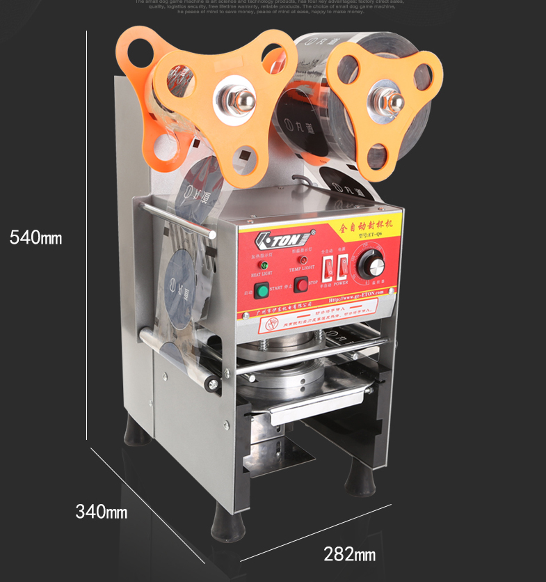 Free shipping Fully Automatic Plastic Cup sealing machine standard cup 9cm 9.5cm free shipping guaranteed 220v electric standard cup dia 9 0 cm 9 5cm automatic plastic cup sealing machine for sale