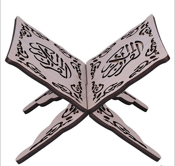 Quran Book Stand Holder Quran koran Holder Reading folding Stand Rehal Wooden Engraved Carved Islam