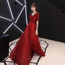 цена на Sequined Evening Dress Wine Red V-neck A Line Elegant Formal Dresses Short Sleeve Backless Floor Length Women Party Gown E075