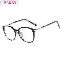 Retro Women Leopard Eye Glasses Frames Men Myopia Anti blue light blocking Glasses Nearsighted shorted sighted Spectacles L3