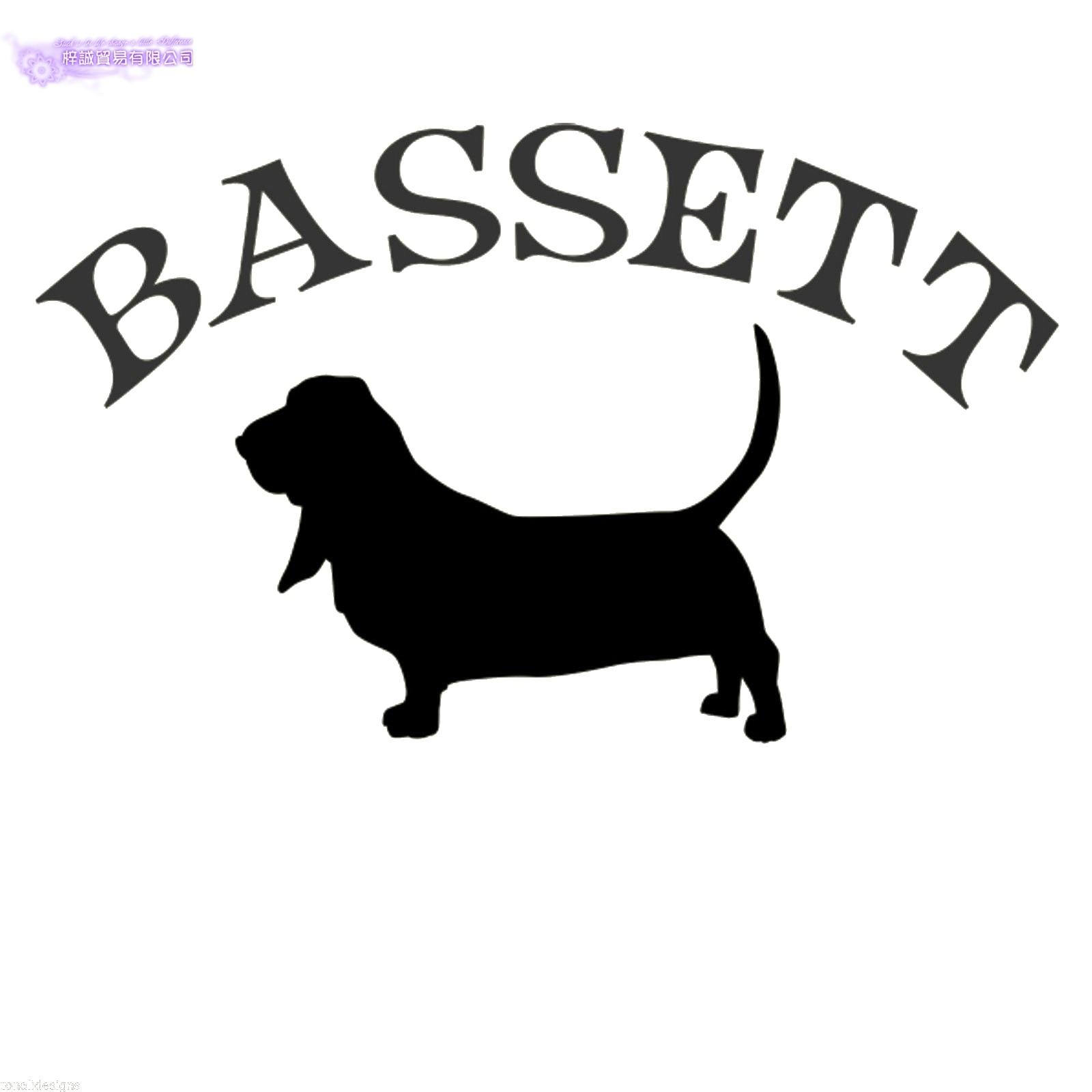 Pet Shop Sticker Dog Decal Muurstickers Posters Vinyl Wall