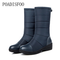 POADISFOO Snow Boots 2017 New Fashion Leather Cloth Stalls Casual Cotton Boots Three Color Optional Feather