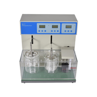 New 600W Lab Test Tool Tablet Disintegration Disintegration tester BJ-2 aboratory disintegration apparatus 1000ML