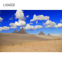Laeacco Desert Egyptian Pyramids Scenic Photography Backgrounds Customized Photographic Backdrops For Photo Studio pyramids