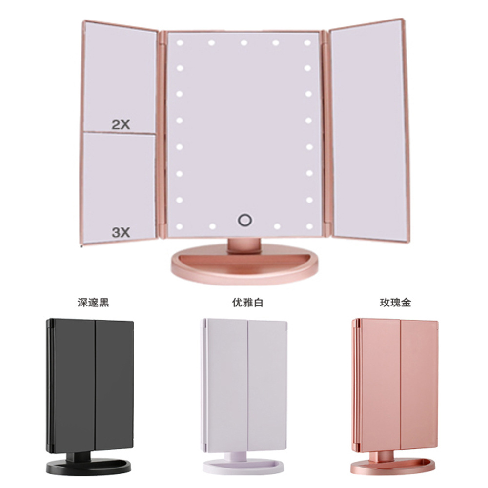 Brainbow Tri Fold Lighted Vanity Makeup led Mirror with 22 LED Lights Touch Screen and 10X