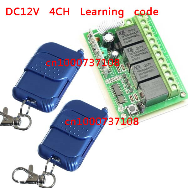 Free shipping Wireless remote control switch 12V 4CH(Channel)1 Receiver & 1Transmitter output state is adjustable free shipping 12v 1ch wireless remote control switch transmitter