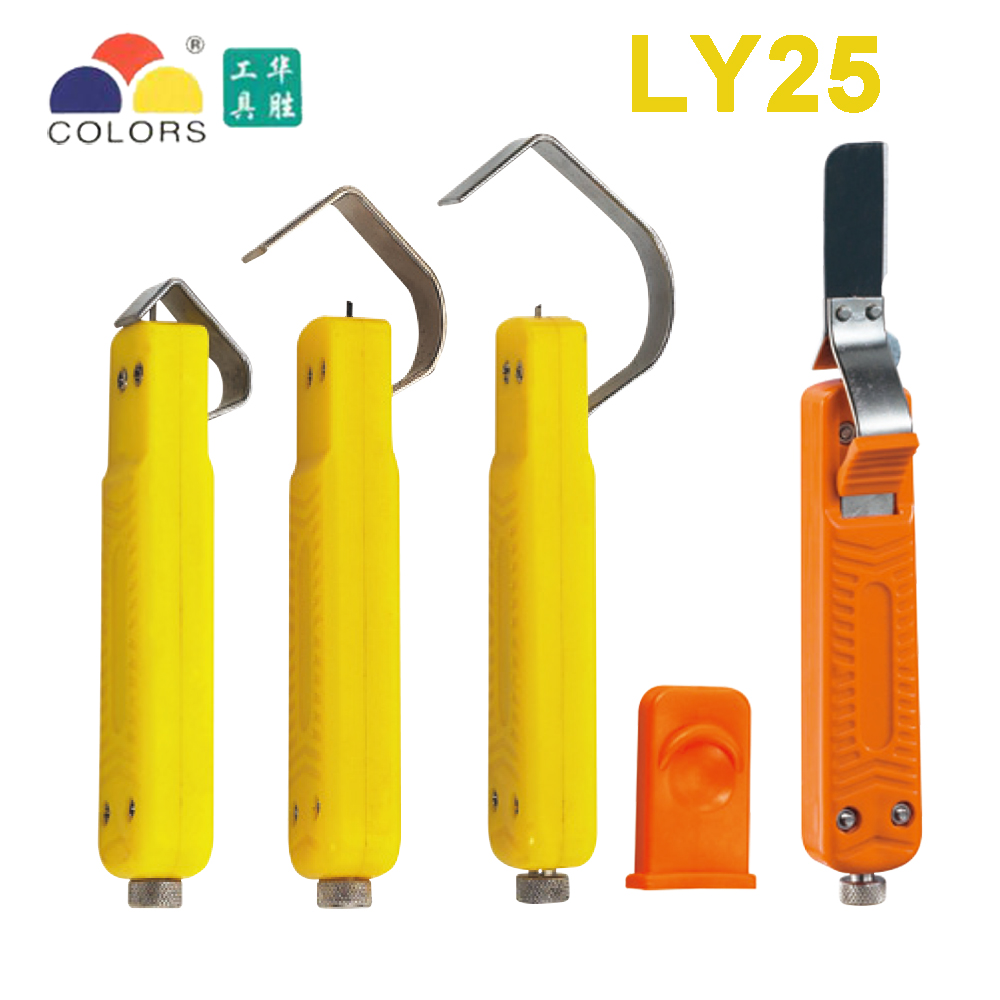 LY25-1 LY25-2 LY25-3 LY25-4 LY25-5 Cable Stripper For Stripping Cables Diameter 4-28mm Wire Stripper Cable Yellow FASEN
