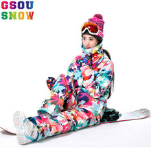 GSOU SNOW Brand Ski Suits Women Ski Jacket+Pants Cheap Camouflage Snowboard Sets Winter Outdoor Camo Snow Jacket Warmth Pants