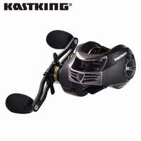 KastKing Stealth 11 + 1BB Corpo In Carbonio Destra Mano Sinistra Bait Casting Pesca Alla Carpa Bobina Ad Alta Velocità Baitcasting Pesca 7.0: 1 richiamo Bobina