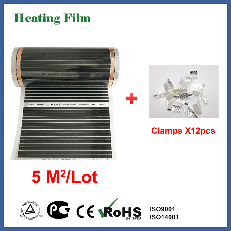TF infrared floor heating film 5 square meters, 220W/square meters with 50CM width, 10M in length for bed room-in Electric Heaters from Home Appliances    1