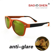 Night Vision Glasses night driving Anti-high beam Polarized sunglasses Yellow car vision Female Special drive