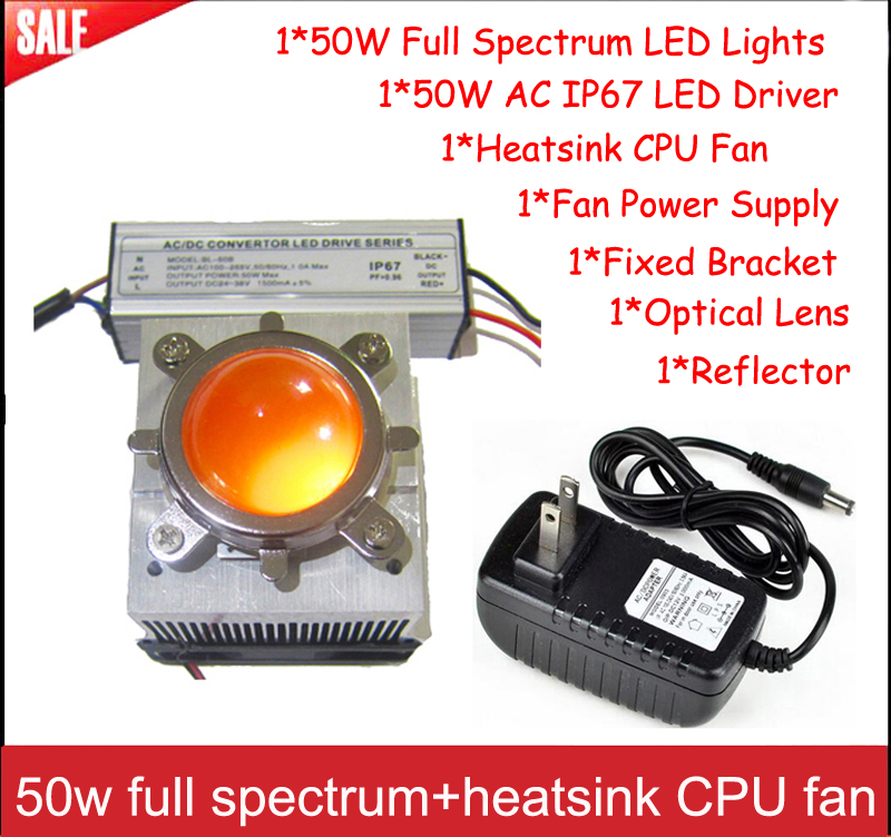 New 50w Full Spectrum LED Plant Growth Light Chip Parts+AC Driver+Heatsink CPU Fun +Optical Lens+Fixed Bracket+Fun Power Supply