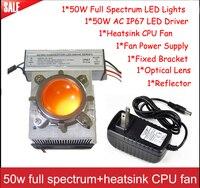 New 50w Full Spectrum LED Plant Growth Light Chip Parts+AC Driver+Heatsink CPU Fun +Optical Lens+Fixed Bracket+Fan Power Supply
