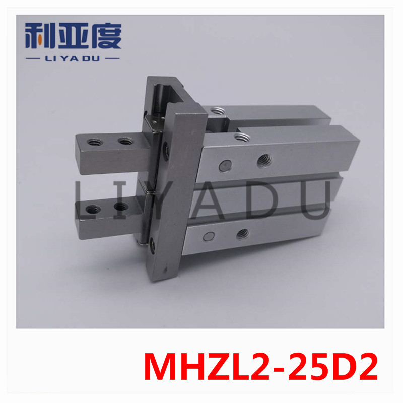 SMC type MHZL2-25D2 long stroke parallel open and closed type gas claw - pneumatic finger Opening and closing direction holeSMC type MHZL2-25D2 long stroke parallel open and closed type gas claw - pneumatic finger Opening and closing direction hole