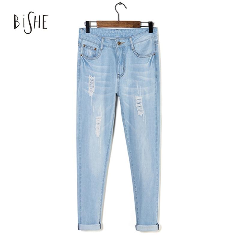 Bishe Women'S 2017 Leisure Harem Jeans Cuffs Trousers Bottoms Ripped Denim Jeans Boyfriend Calca Jeans Feminina