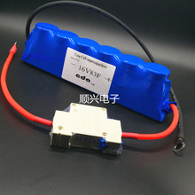 Free shipping    Automotive electronic rectifier  Fala capacitance 16V83F 2.7V500F