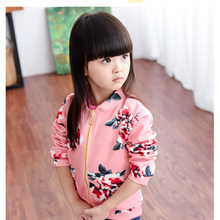 2018 Spring and Autumn kids Baseball Clothing Little Girl Children's sets Clothing Baby