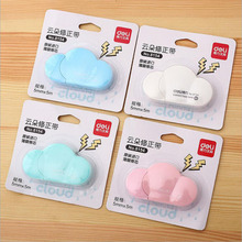 2pc Cute Cartoon Cloud Shape Correction With Writing Correction Tools Children Students