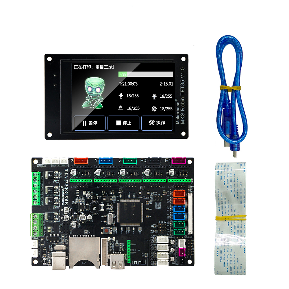 3D printer motherboard MKS Robin2 STM32 integrated board 32bit ARM control board with TFT35 3 5