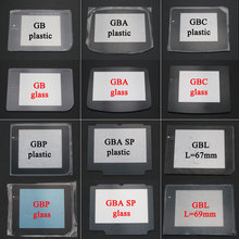 YuXi New Plastic Glass Screen Lens For Gameboy Color Advance GB GBA SP GBC GBL GBP Protector W/ Adhensive