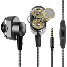 Wired Earphones Dual Dynamic Driver Bass Boosted High Resolution Stereo Headset with Mic Noise Cancelling In-ear Earphone все цены