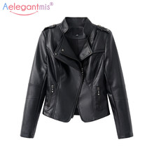 Aelegantmis Hot Sale Classic Women Soft Faux Leather Jackets Lady Cool Zippers Motorcyle Biker Jacket Slim Short Outerwear Black(China)