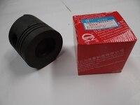 Free Shipping Diesel Engine Piston Changfa Changchai ZS195 ZS1100 ZS1105 Any Chinese Brand