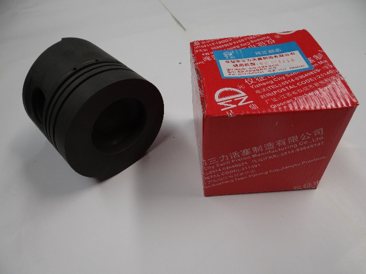 цена на Free Shipping Diesel Engine Piston Changfa Changchai ZS195 ZS1100 ZS1105 any Chinese Brand