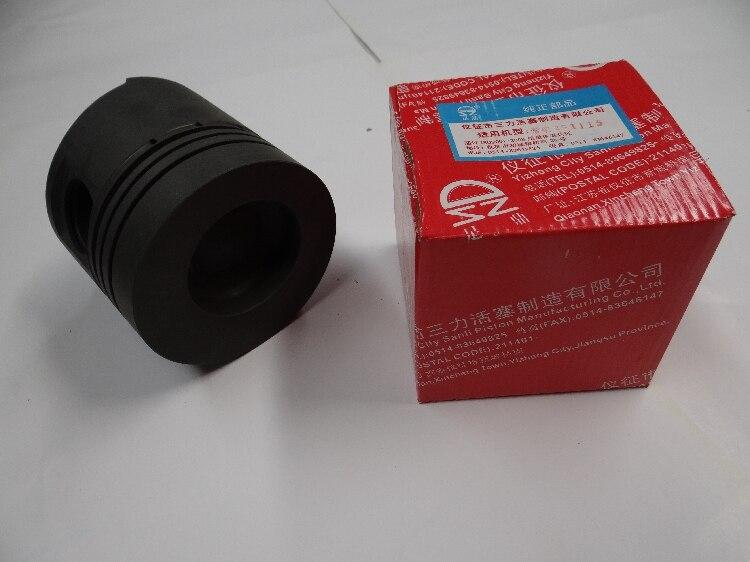 Livraison gratuite Piston de moteur Diesel Changfa Changchai ZS195 ZS1100 ZS1105 toute marque chinoiseLivraison gratuite Piston de moteur Diesel Changfa Changchai ZS195 ZS1100 ZS1105 toute marque chinoise