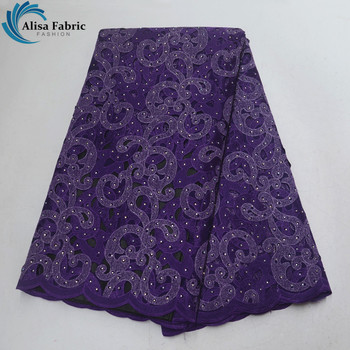 Purple African Lace Fabric 5 Yards/Pieces Embroidery With Stones High Grade Hollow Design French Organza Laces Fabric For Sewing