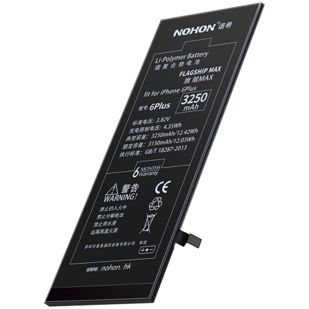 Original NOHON 3250mAh Battery For Apple iphone 6 Plus 6PLUS With Dismantling tools image