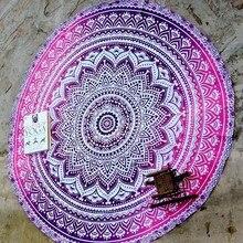 1 UNID de Boho de Las Señoras Redondo Indio Mandala Tapiz Tapiz Tiro Toalla Yoga Estera De La Playa de La Vendimia Decorataion VBU81 P50