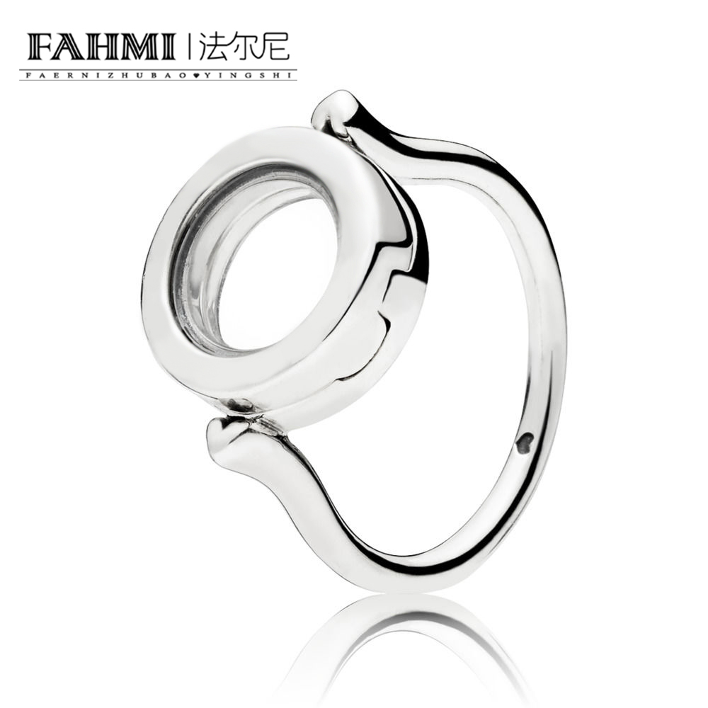 FAHMI 100% 925 Sterling Silver Original Letter O Round Floating Box Charm Ring Suitable DIY Small Decorative Magic Box OriginalFAHMI 100% 925 Sterling Silver Original Letter O Round Floating Box Charm Ring Suitable DIY Small Decorative Magic Box Original