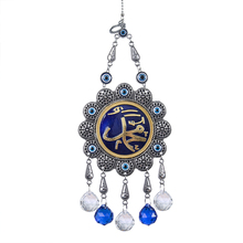 H&D Turkish Blue Evil Eye Amulet Quran Wall Hanging Suncatcher Home Decor Protection with Crystal Balls Christmas Birthday Gift