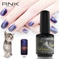 9pcs 15ml be your favourite uv gel black matte nail polish cat eye gel polish with 32 color