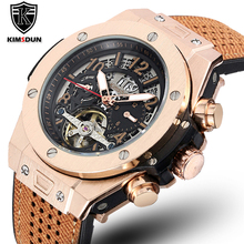 NEW Automatic Self Wind Mechanical Rose Gold Silver Black Case Brown Leather Rubber Strap Casual Spo
