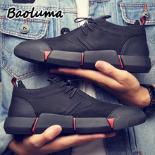 Men's Brand High quality leather Casual shoes Lace-Up Lightw