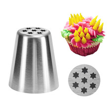 1PC Russian Icing Piping Nozzles Tips Cake Decorating Sugarcraft Pastry Cake Tools Rose Flower Cream Pastry Tips цены онлайн