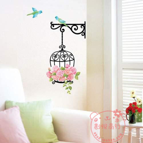 Birdcage Wallpaper For Kids Rooms Sofa Bedroom house decoration DIY Art Decals 3D Home Decor Vinyl Wall Stickers