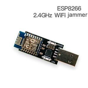 Image 2 - NEW ESP8266 WiFi KILLER Wifi jammer Wireless network KILLER development board CP2102 automatic power off 4Pflash ESP12 module