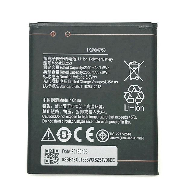 2050mAh BL253 Battery For Lenovo A2010 Battery A 2010 / BL 253 BL-253 A1000 A1000m A 1000 A2580 Mobile Phone