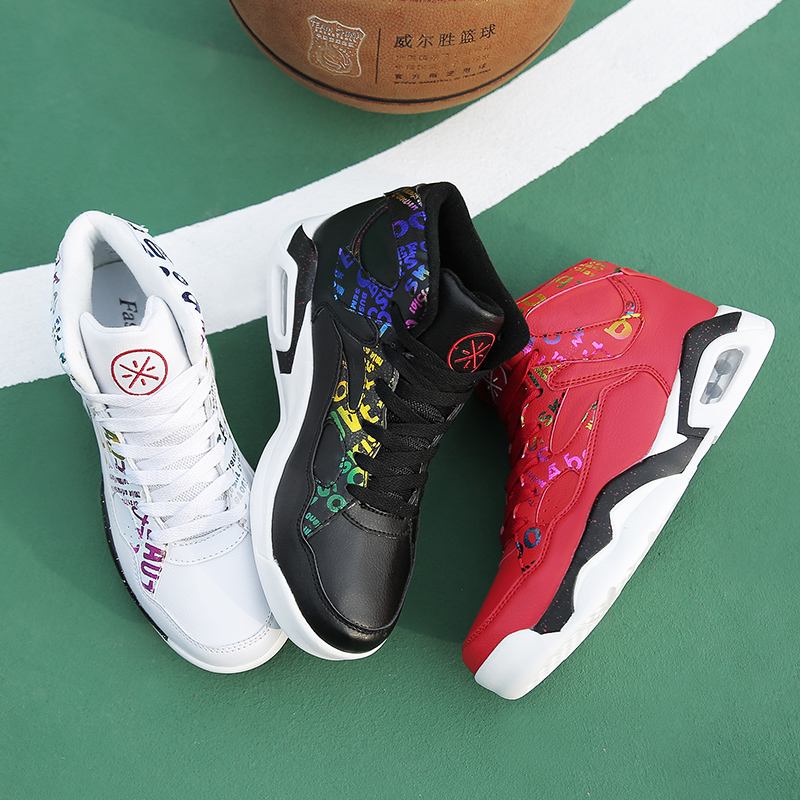 2019 Top quality men basketball shoes breathable sport sneakers shoes BSY12