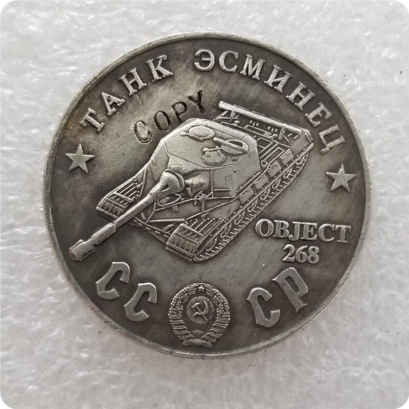1945 CCCP СССР 50 рубликов танки копия монет - Цвет: TAHK 11